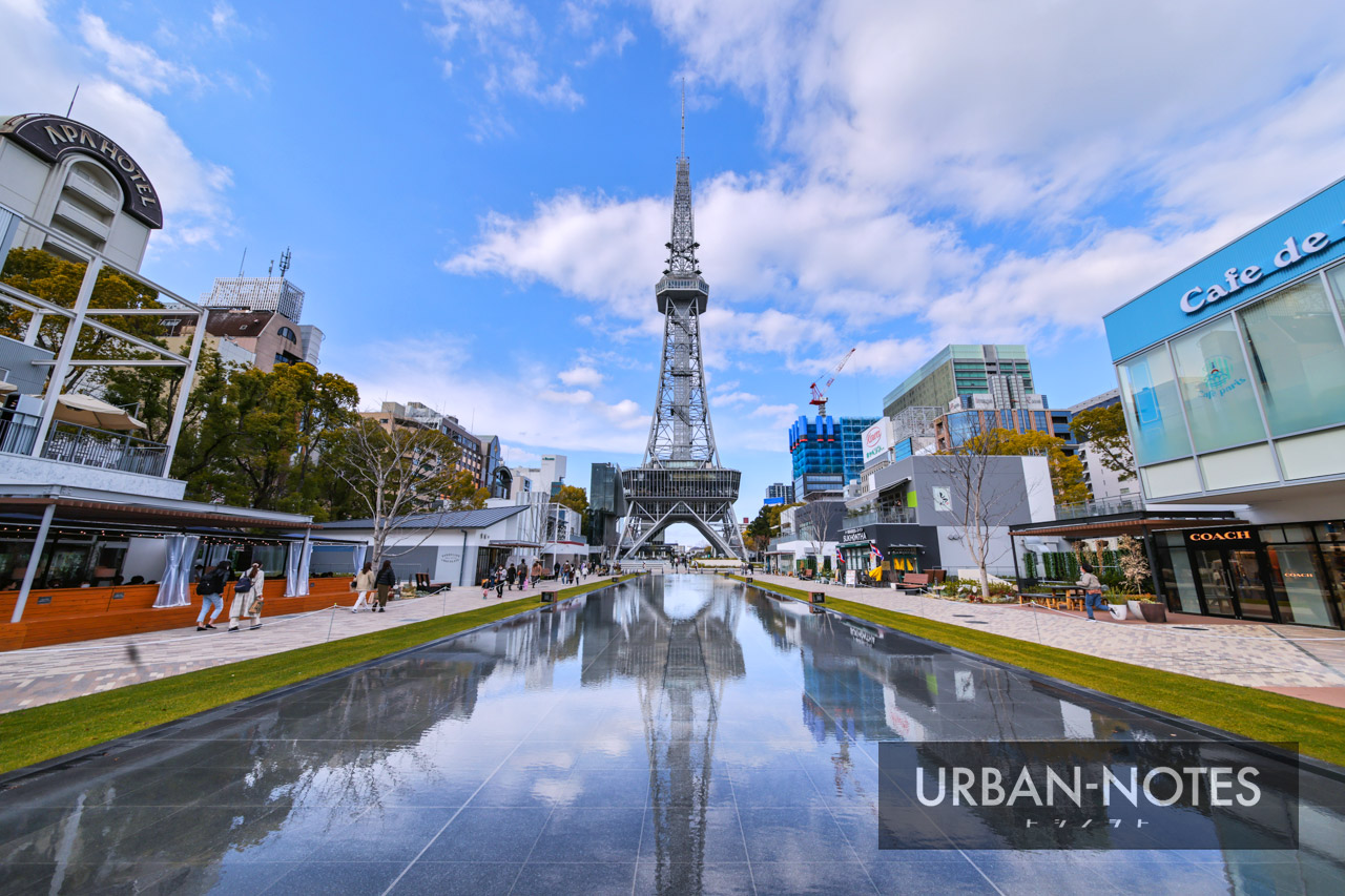 久屋大通公園整備運営事業 Hisaya-odori Park 2021年3月 01
