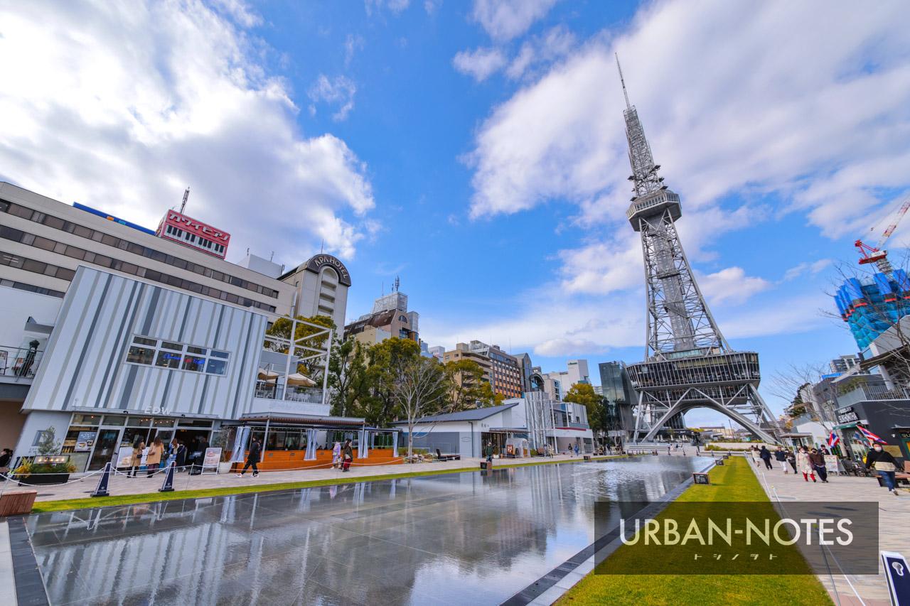 久屋大通公園整備運営事業 Hisaya-odori Park 2021年3月 03