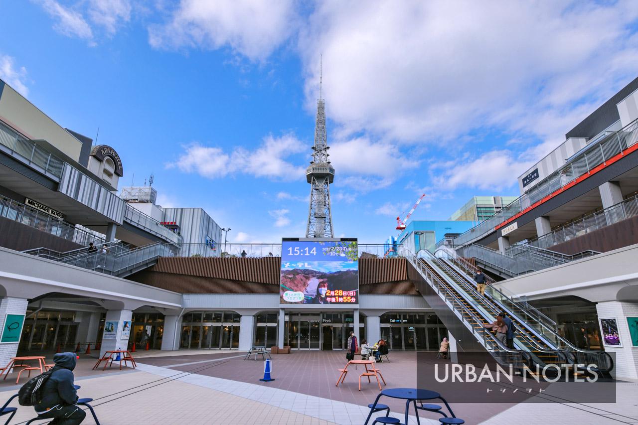 久屋大通公園整備運営事業 Hisaya-odori Park 2021年3月 05