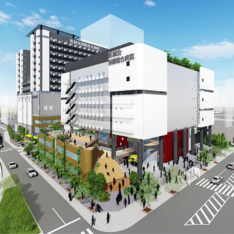 (仮称)医誠会国際総合病院 新築工事 完成イメージ図