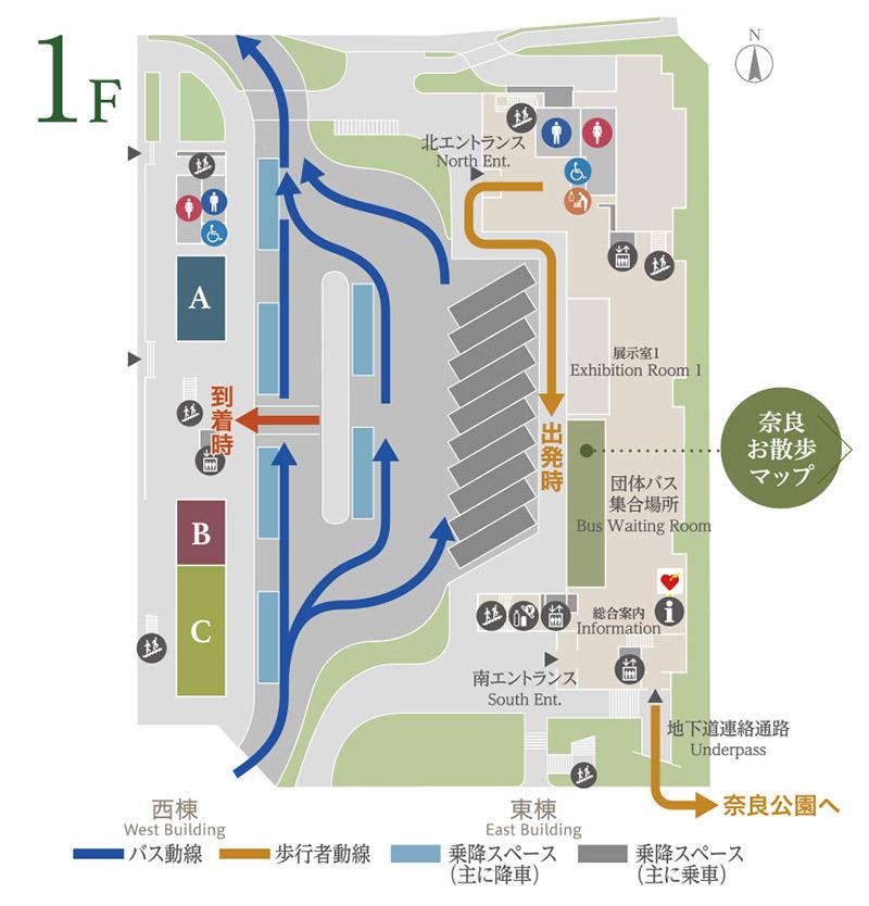 奈良公園バスターミナル フロアマップ