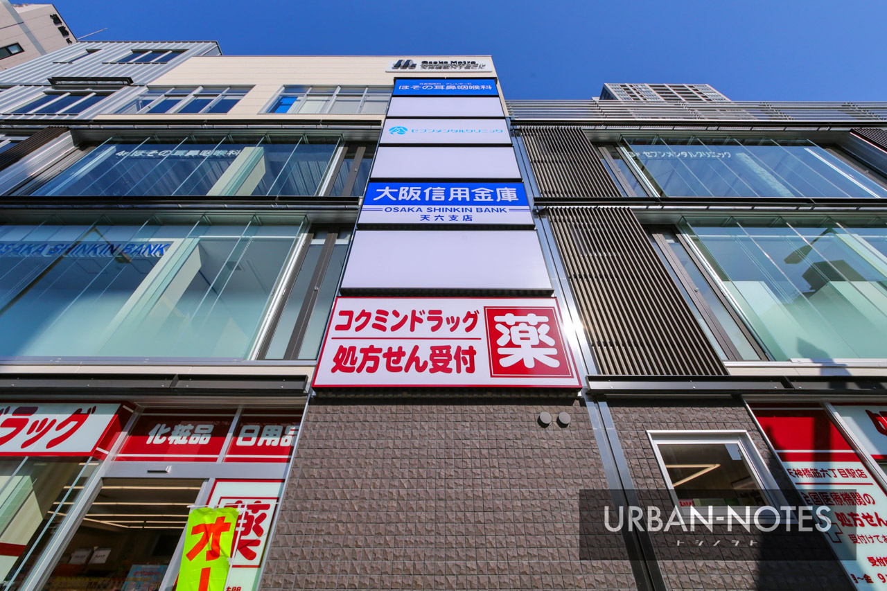 Osaka Metro 天神橋筋六丁目ビル 2021年3月 05
