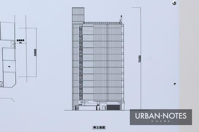 新曽根崎ビル(仮称)新築工事 立面図