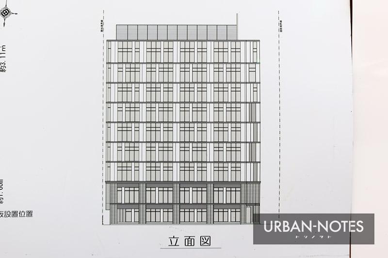 (仮称)新大阪丸ビル本館建替計画 立面図