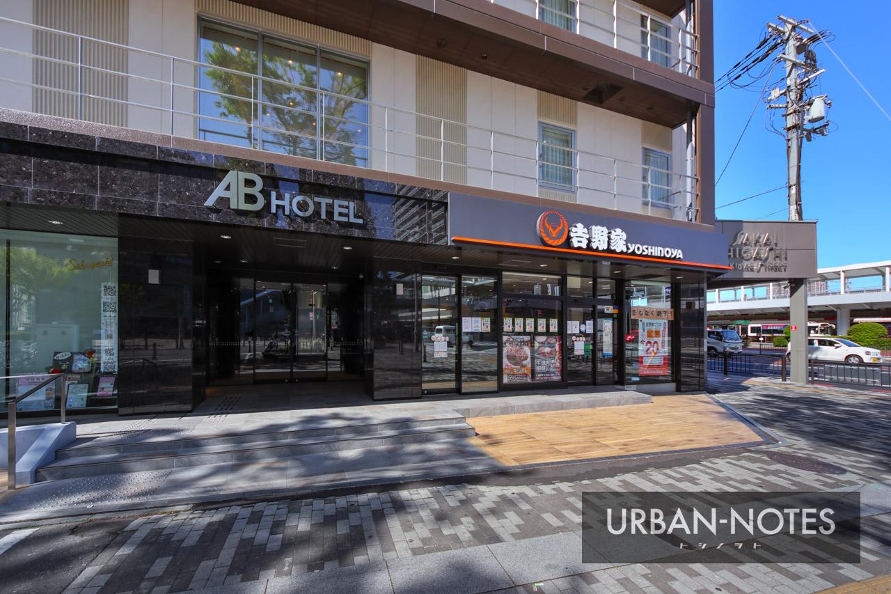 ABホテル堺東 2021年5月 04