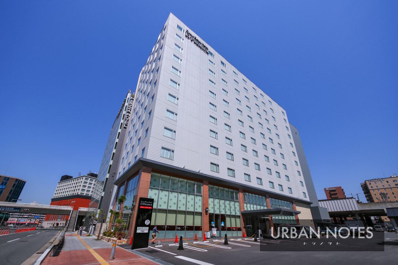 ダイワロイヤルホテル D-PREMIUM 奈良 2021年4月 01