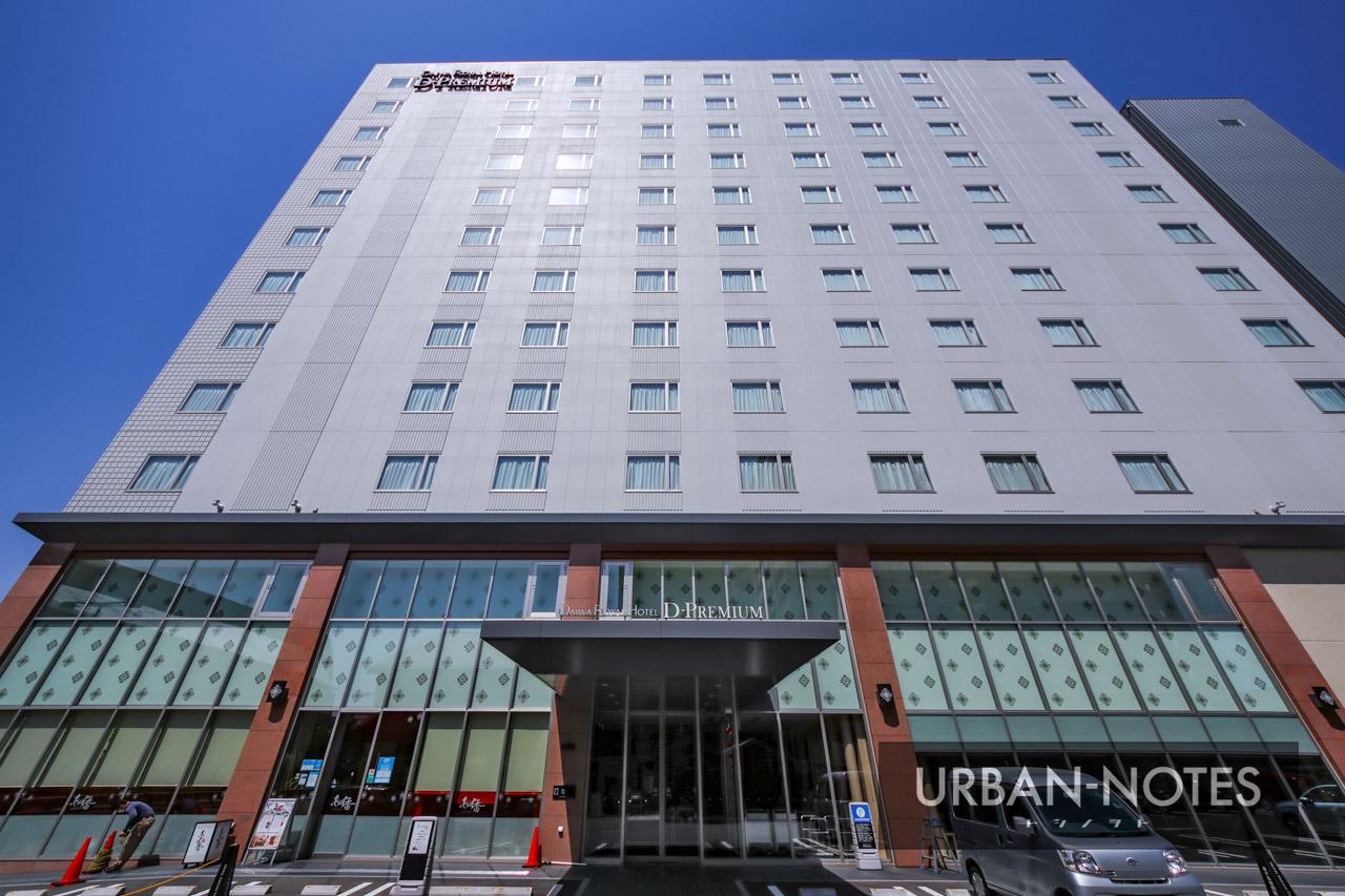 ダイワロイヤルホテル D-PREMIUM 奈良 2021年4月 02