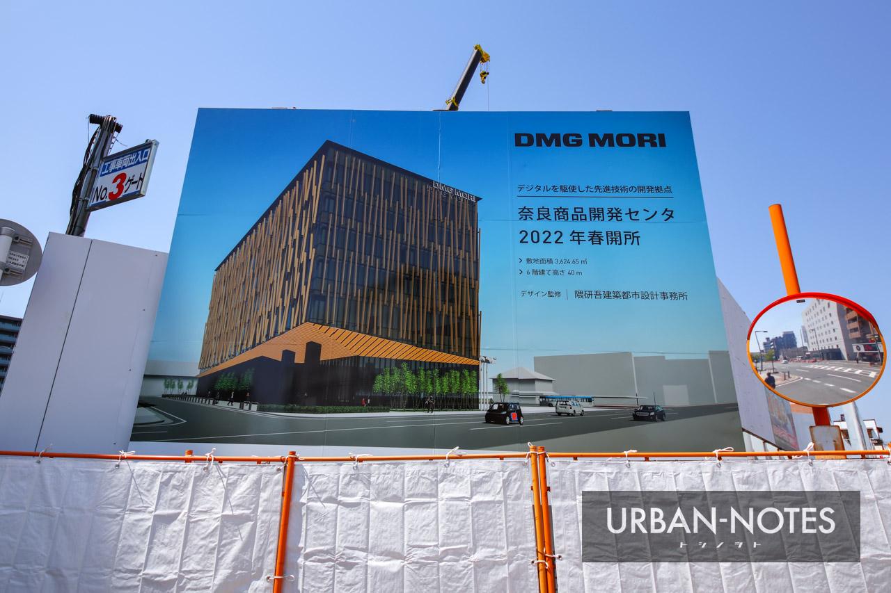 DMG森精機 奈良商品開発センタ 2021年4月 05
