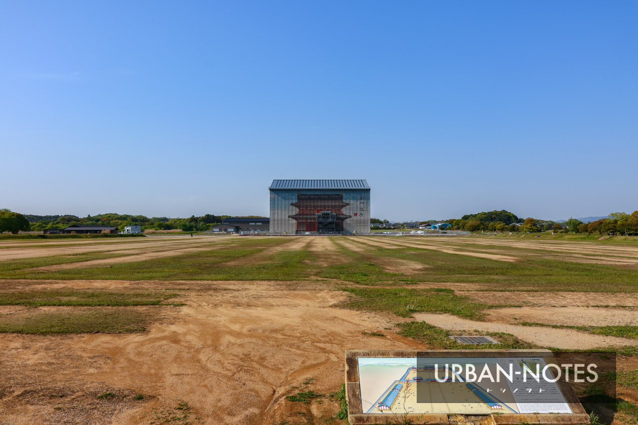 平城宮跡歴史公園 第一次大極殿院 南門復原整備工事 2021年4月 01