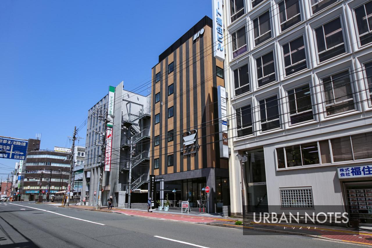変なホテル 奈良 2021年4月 01