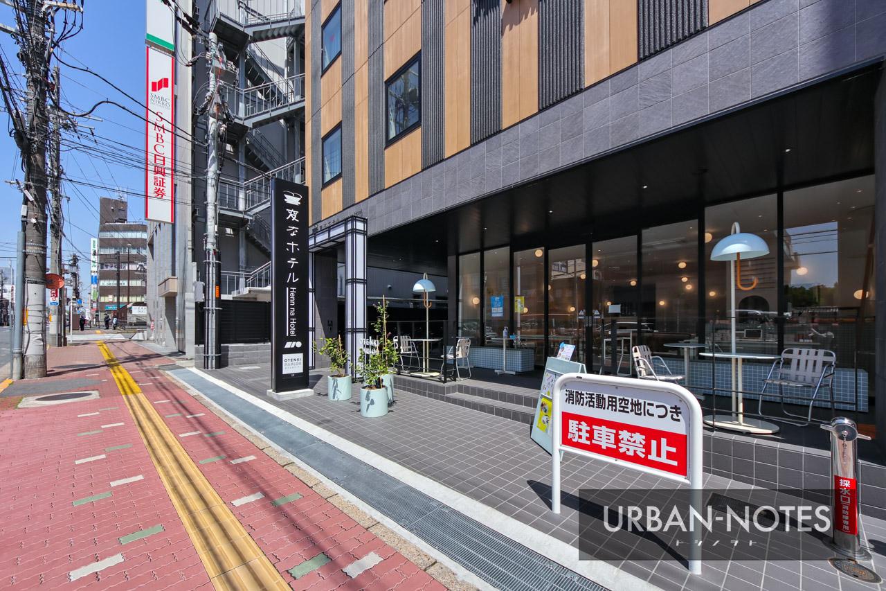 変なホテル 奈良 2021年4月 05