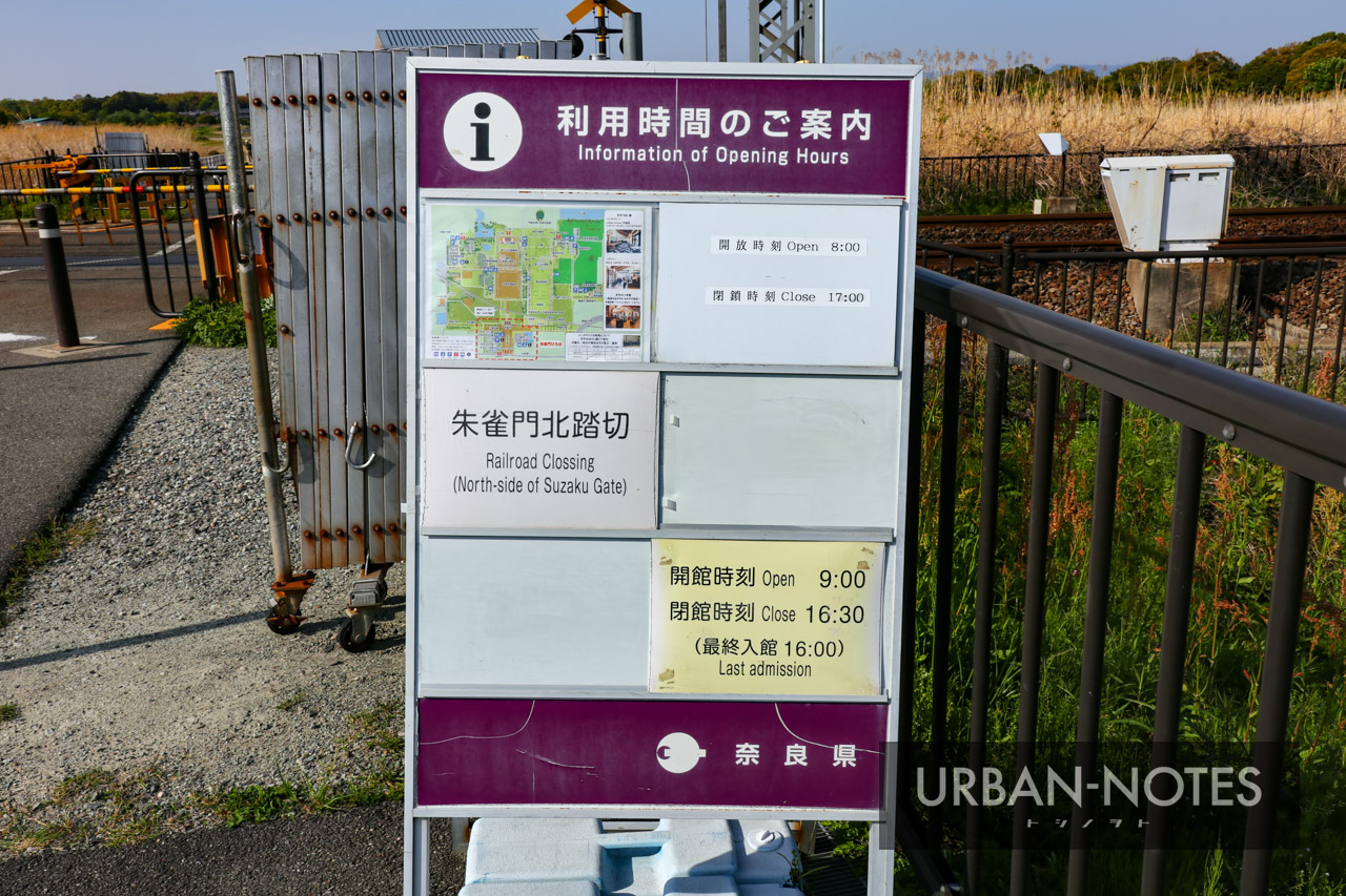 大和西大寺駅高架化・近鉄奈良線移設事業 2021年4月 03