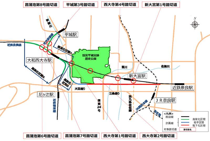 大和西大寺駅高架化・近鉄奈良線移設事業 全体計画図