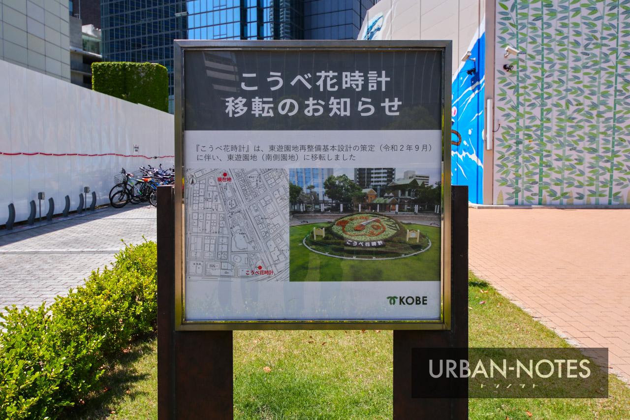 神戸市役所本庁舎2号館再整備 2021年5月 04