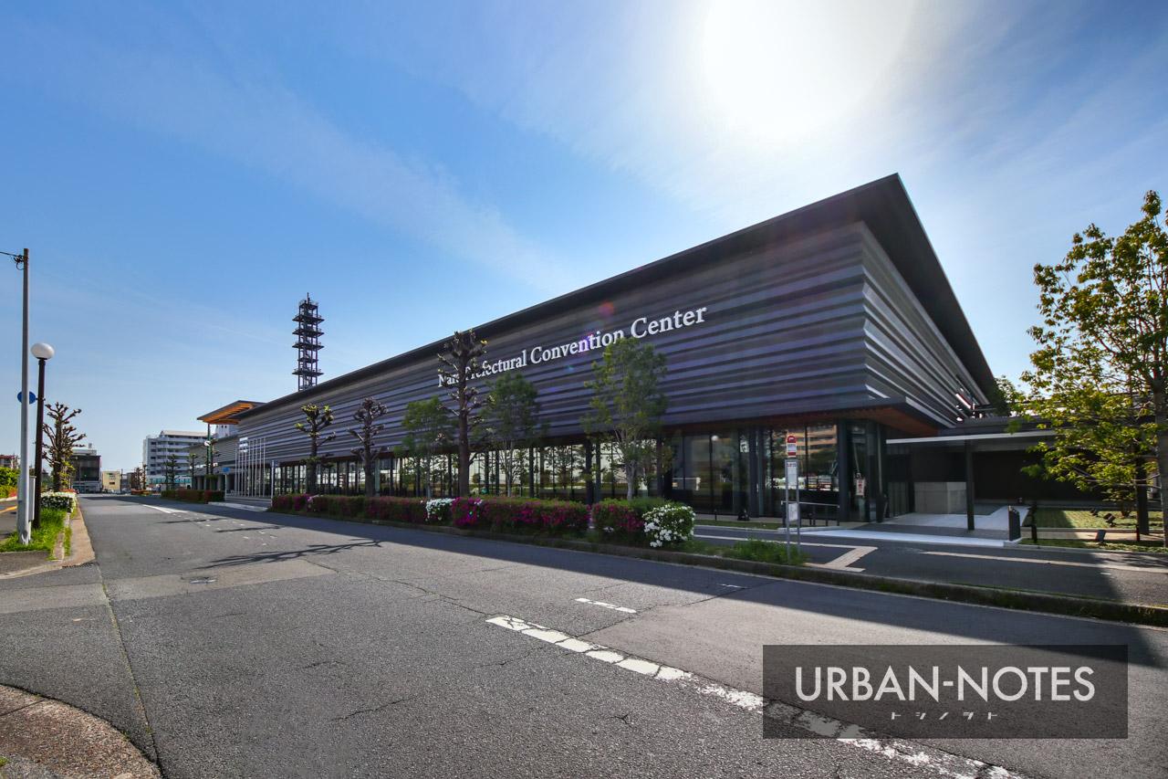 奈良県コンベンションセンター 2021年4月 11
