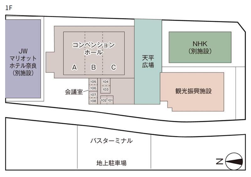 奈良県コンベンションセンター 1Fフロアマップ