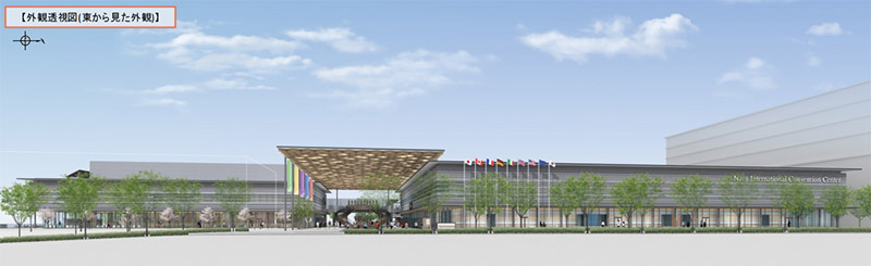 奈良県コンベンションセンター 完成イメージ図
