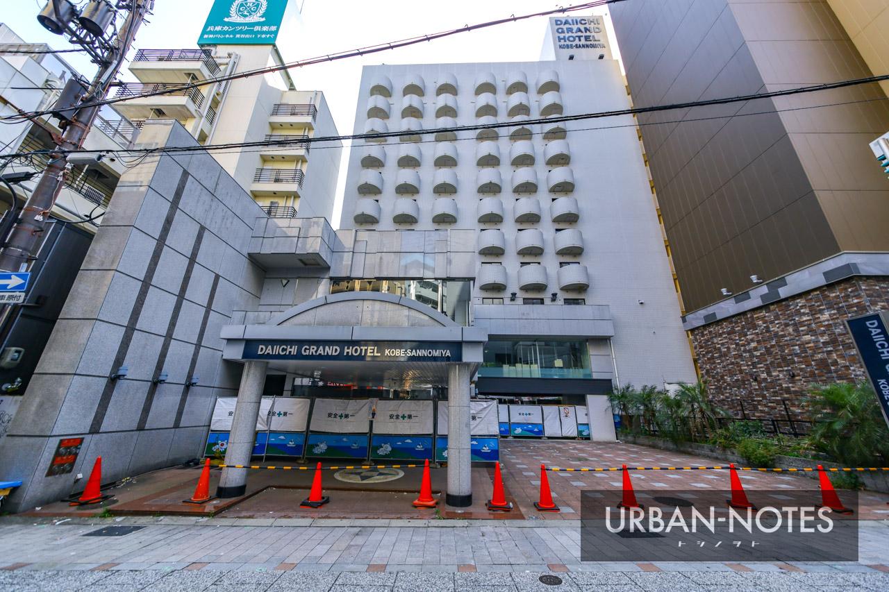 第一グランドホテル神戸三宮 2021年5月