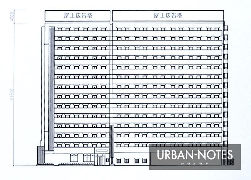 (仮称)大国町ビル新築工事 立面図