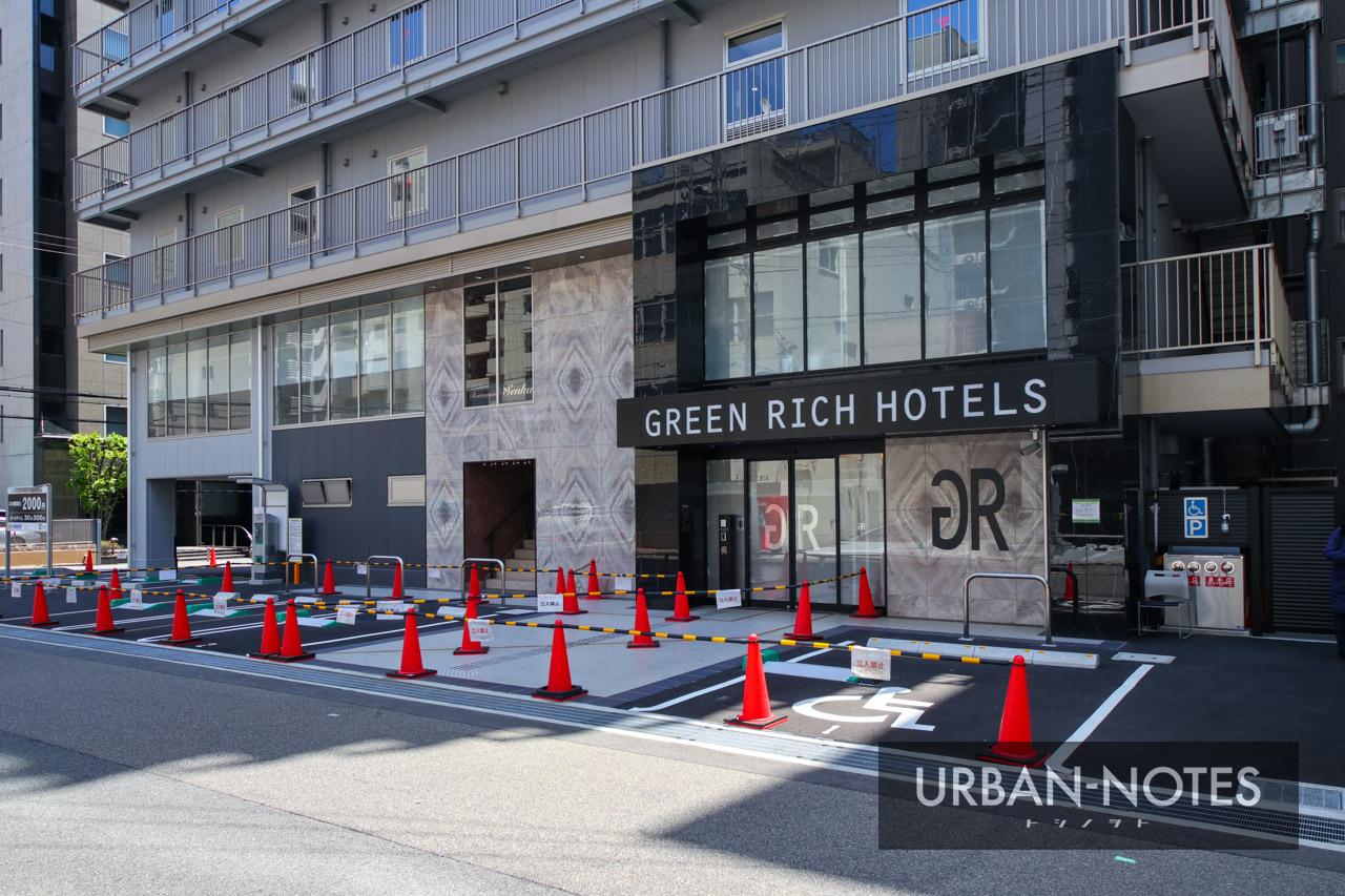 グリーンリッチホテル神戸三宮 2021年5月 02