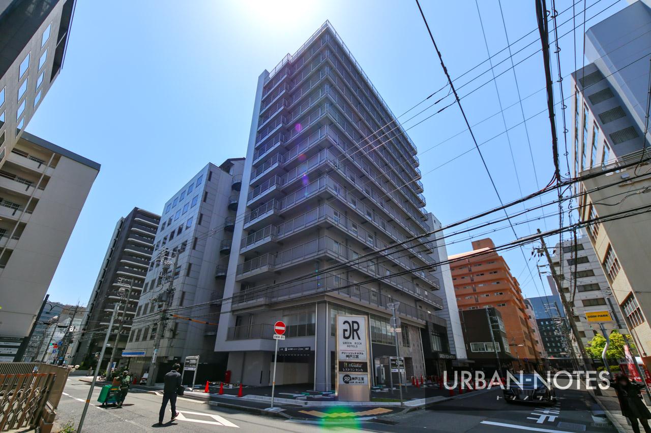グリーンリッチホテル神戸三宮 2021年5月 04