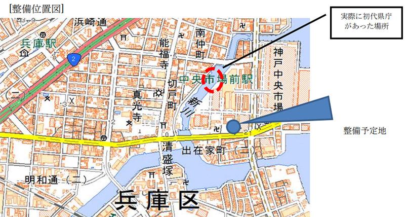 県立兵庫津ミュージアム 位置図