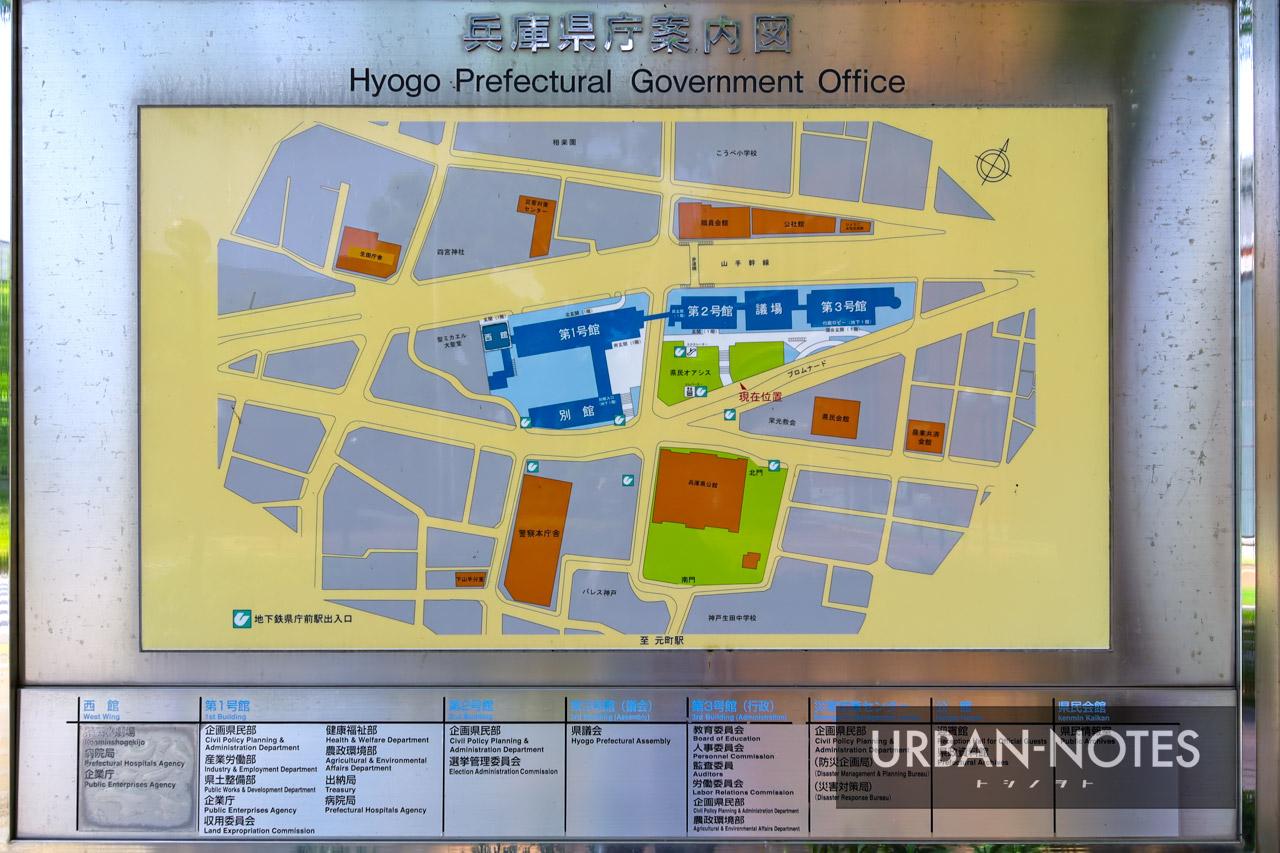 兵庫県庁舎等再整備基本計画 2021年5月 09 (案内図)