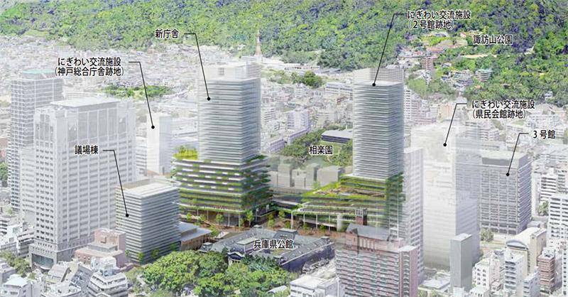 兵庫県庁舎等再整備基本計画 完成イメージ図 01