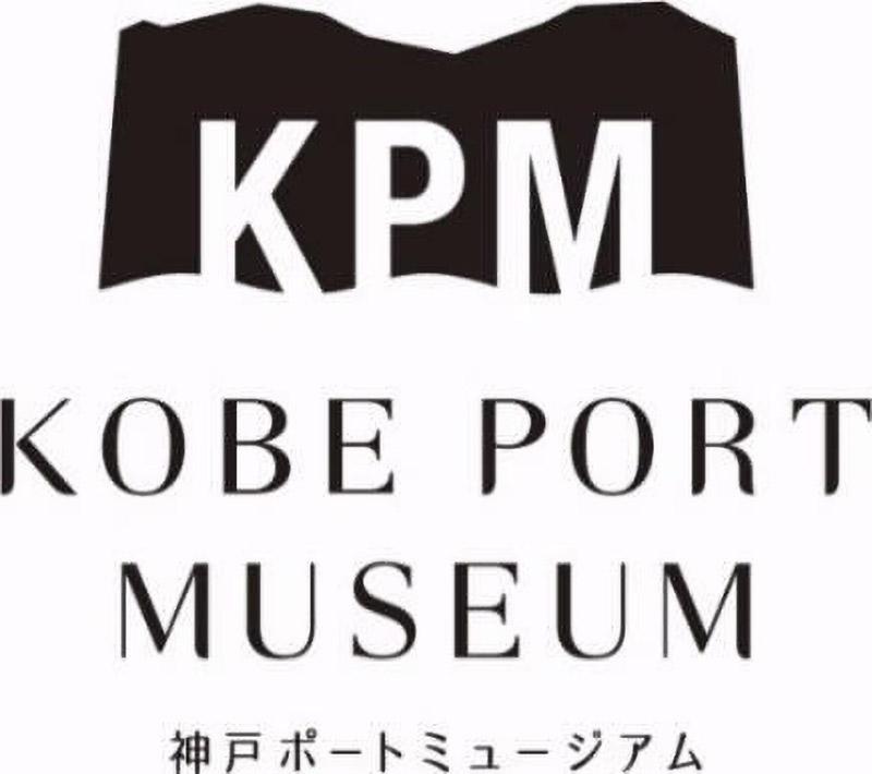 KPM 神戸ポートミュージアム ロゴマーク