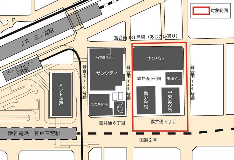 雲井通5・6丁目再整備 位置図