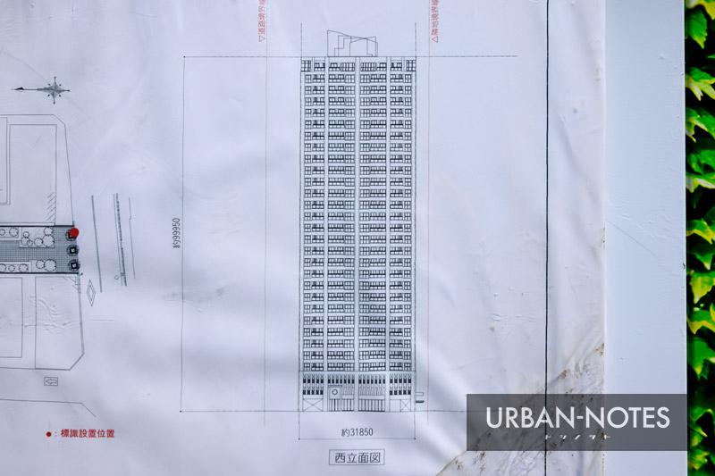 (仮称)新なんばタワープロジェクト 立面図