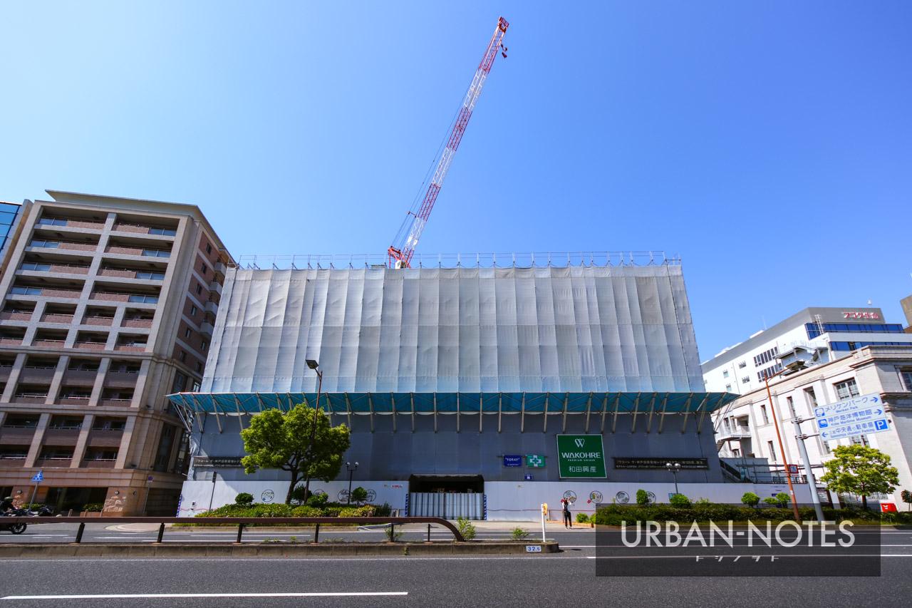 ワコーレ ザ・神戸旧居留地レジデンスタワー 2021年5月 02