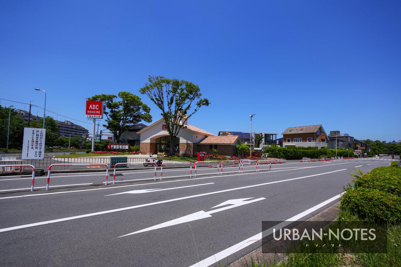 万博記念公園駅前周辺地区活性化事業 Ⅰ期 2021年6月 07