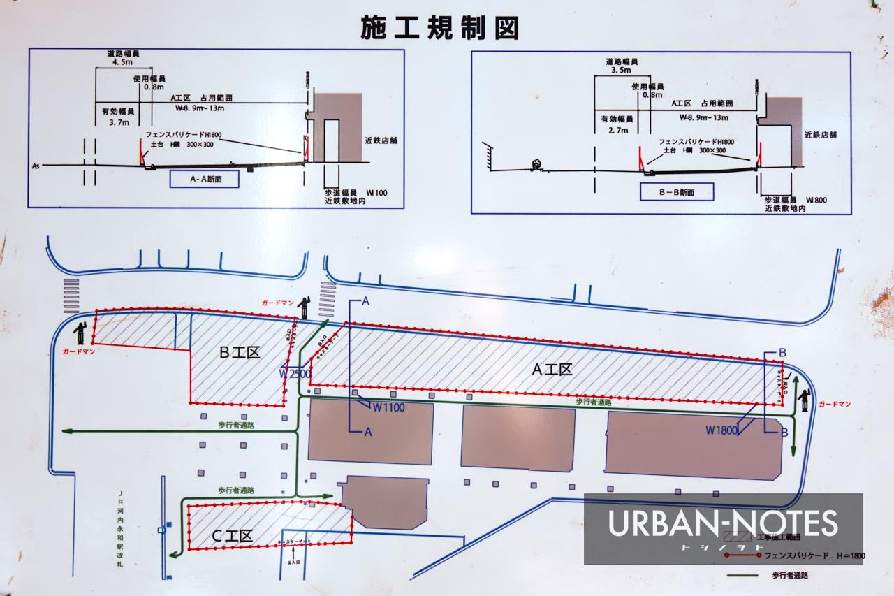 河内永和駅前交通広場 2021年6月 06