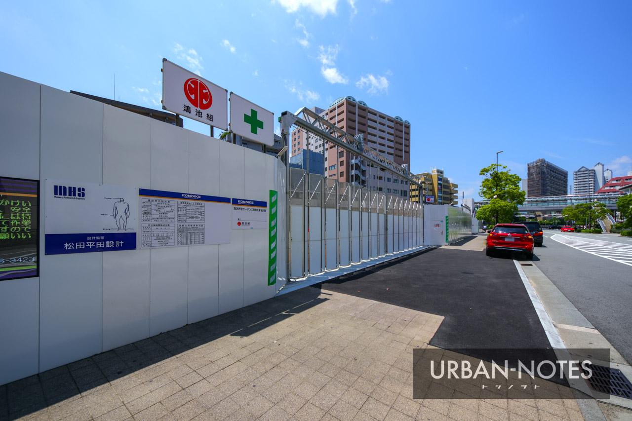 (仮称)阪急西宮ガーデンズ西側土地開発計画 2021年6月 04
