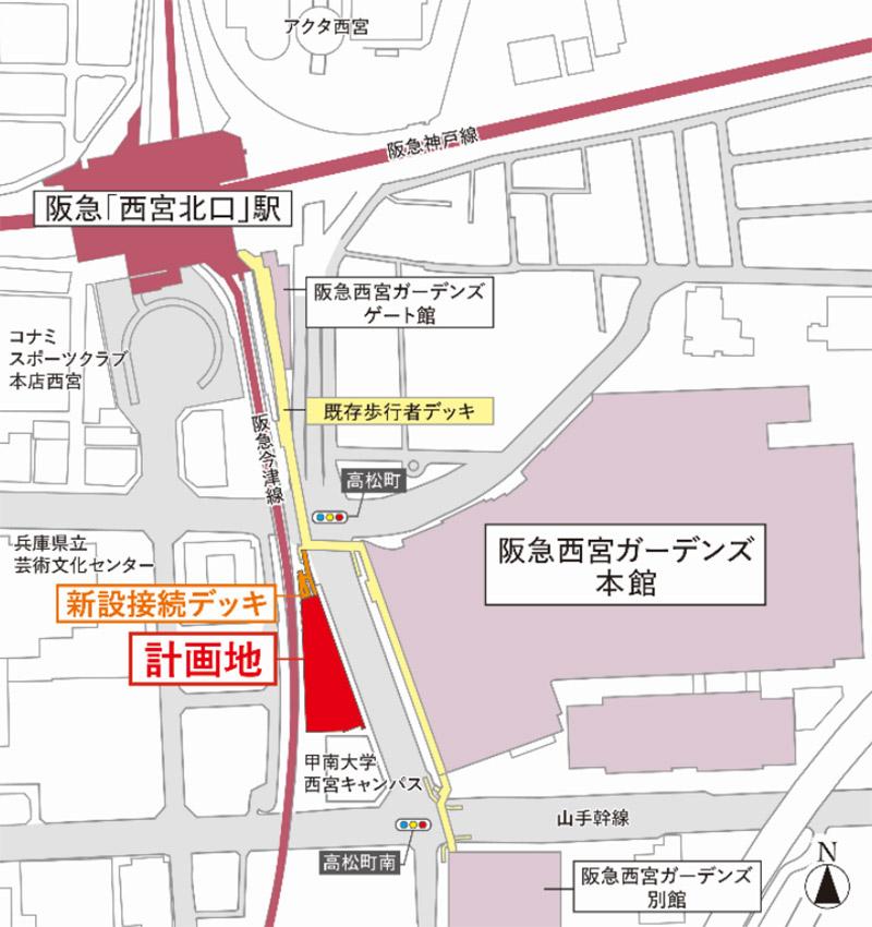 (仮称)阪急西宮ガーデンズ西側土地開発計画 位置図