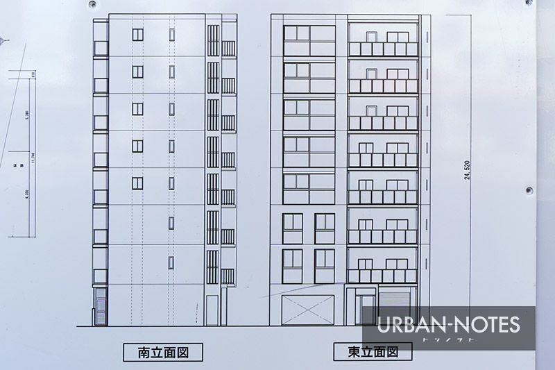 (仮称)東小橋3丁目レジデンス 新築工事 立面図