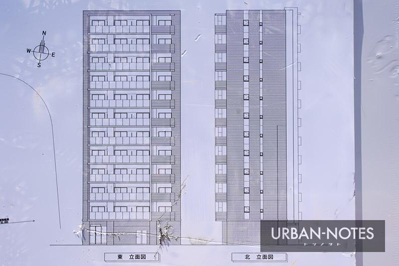 (仮称)西区立売堀5丁目計画 立面図