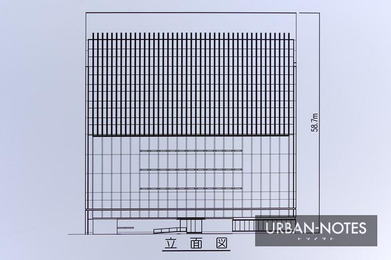 (仮称)MBK大阪事務センター建替計画 立面図