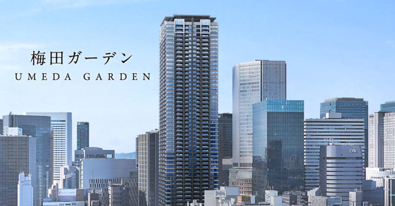 梅田ガーデン (ラ・トゥール大阪梅田ガーデン&梅田ガーデンレジデンス&ホテルヴィラフォンテーヌ) 完成イメージ図 01