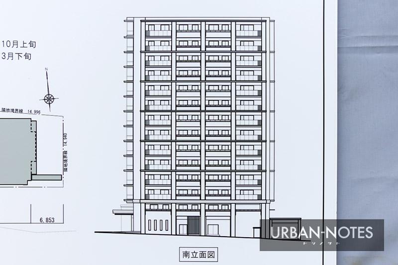 (仮称)近鉄北ビル跡地マンションPJ 新築工事 立面図
