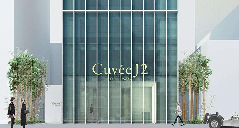 Cuvee J2 Hotel Osaka (キュヴェ・ジェイツー・ホテル オオサカ) 完成イメージ図